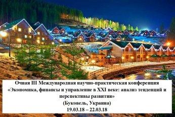 (Українська) .